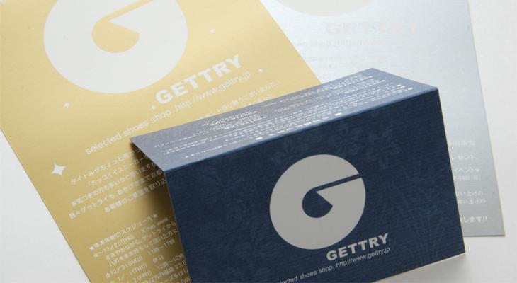 dm_gettry_card