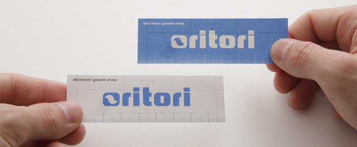 dm_oritori_card