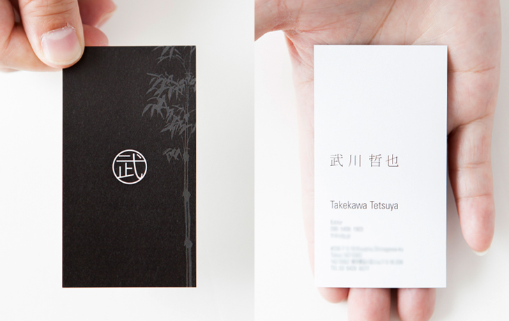 dm_takekawa_card