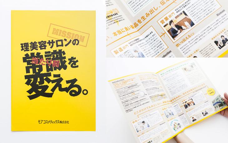 gra_more_leaflet