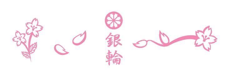 logo_ginrin.png
