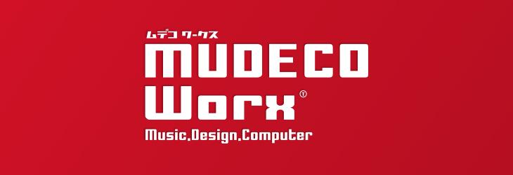 logo_mudeco.png