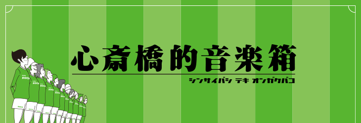 logo_rock