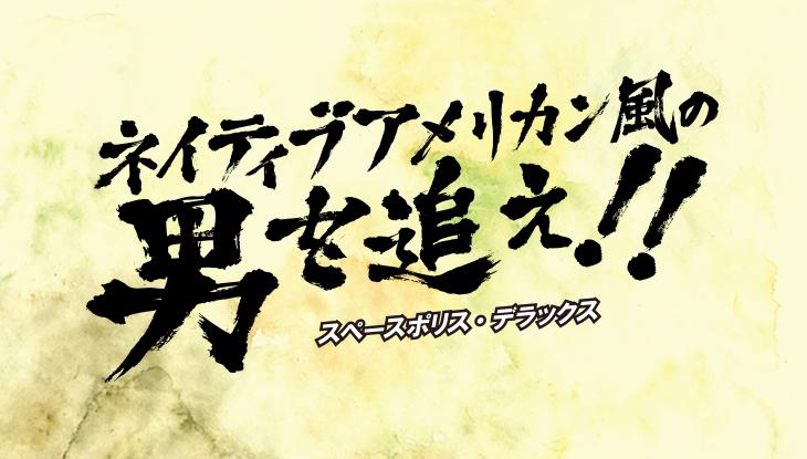 logo_supepori.gif