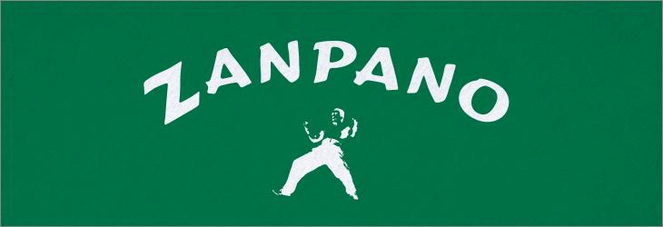 logo_zanpano.png