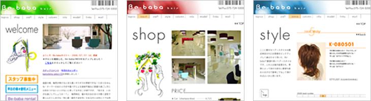 web_be2.jpg