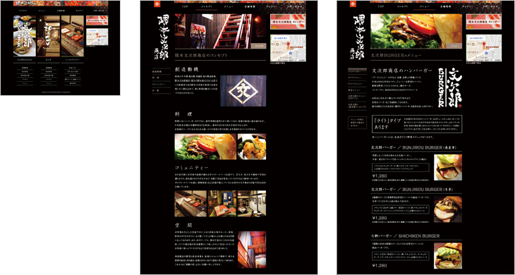 web_bunjiro.jpg