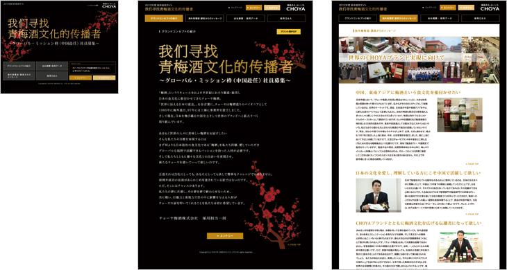 web_choya2012.jpg