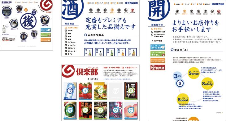 web_goutani.jpg