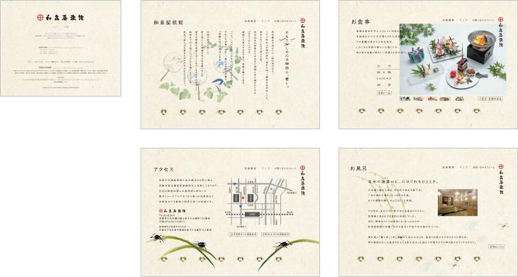 web_izumiya.jpg
