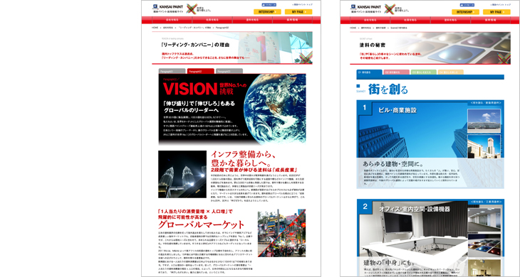 web_kansai2