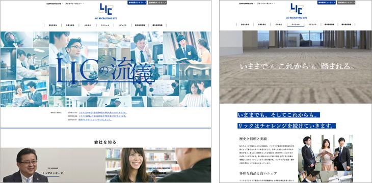 web_lic-net