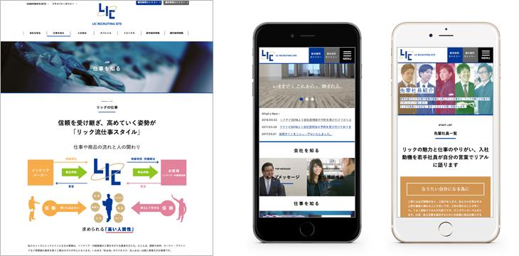 web_lic-net_2