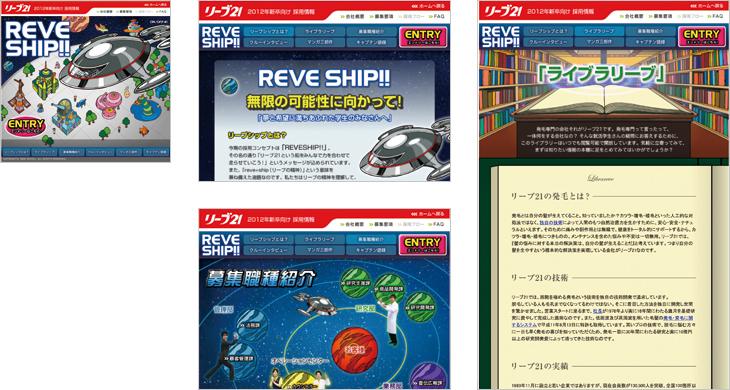 web_reve