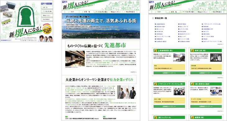 web_sakai