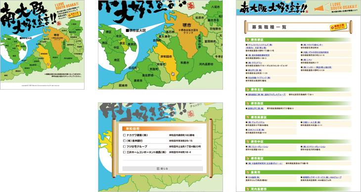 web_south_osaka.jpg