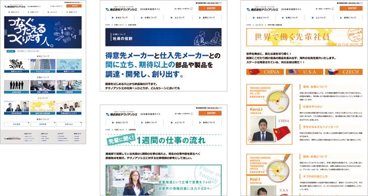 web_technoassocie