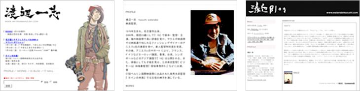 web_watanabe.jpg